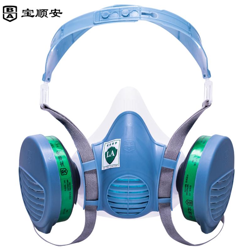宝顺安防毒面具 M3402+2301套装