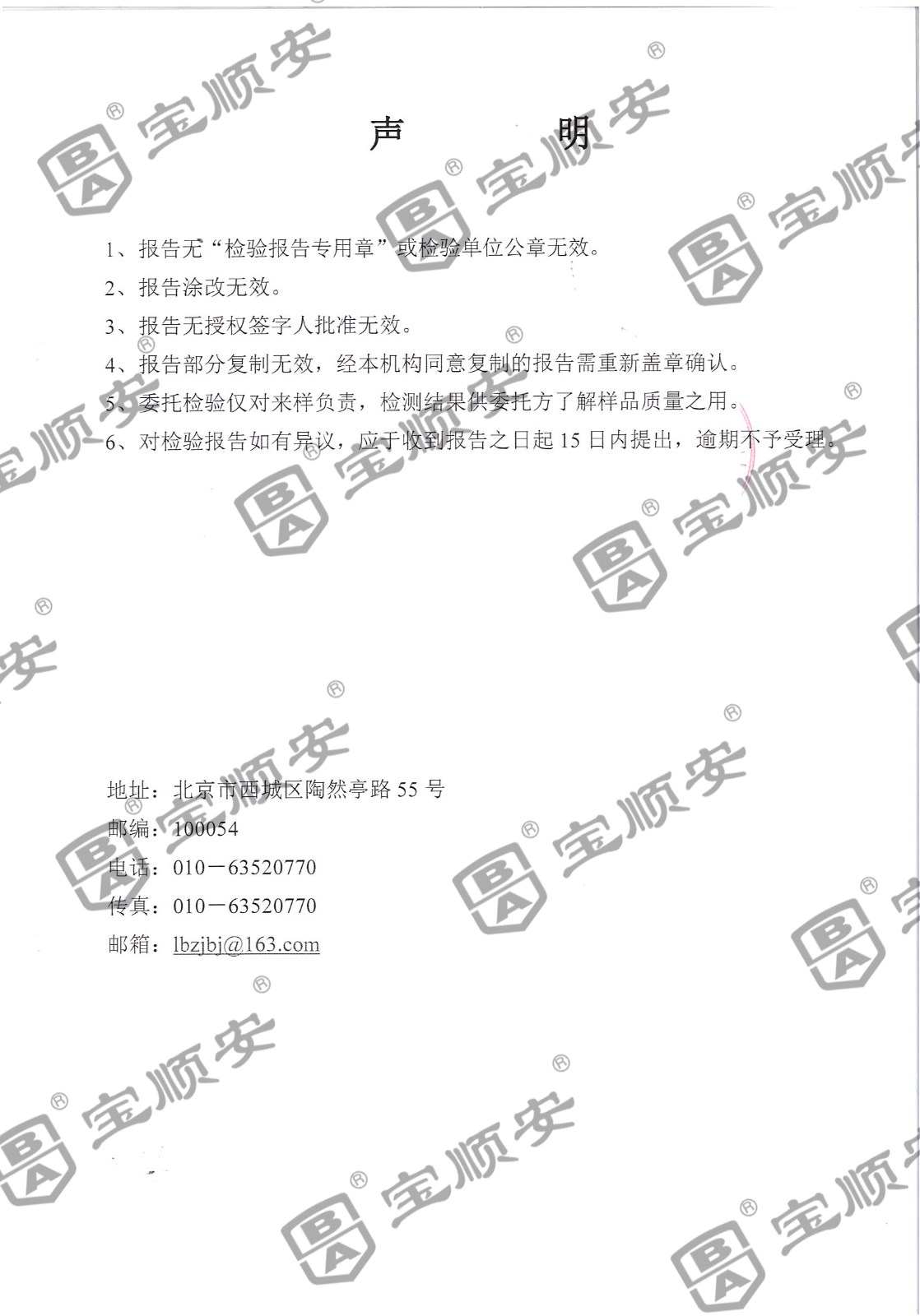 KP100防油烟口罩.jpg